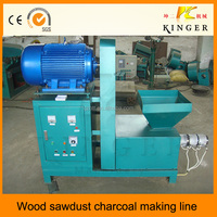 wood charcoal making machine make the high heat and high profit