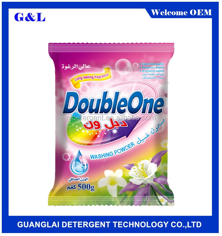 Detergent powder /Apparel Bulk washing powder 1kg