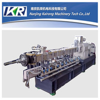 50mm PP PE PVC plastic granules making machine