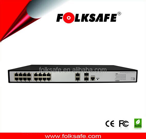 16 port SFP managed poe ethernet switch with 2 gigabit uplink