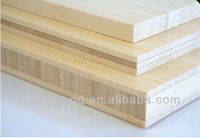 Bamboo Chopping Boards Wholesale