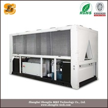 water cooled screw system air conditioning High efficiency freezer and chiller
