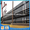 Plastic rubber lined carbon steel pipe made in China