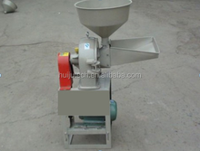 Corn grinding machine wheat rice beans coffee cocoa bean grains milling machine HJ-CM024