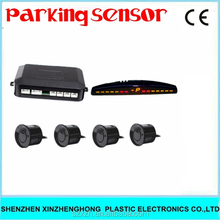 12V reverse warning systems,Intelligent parking sensor car parking sensor price