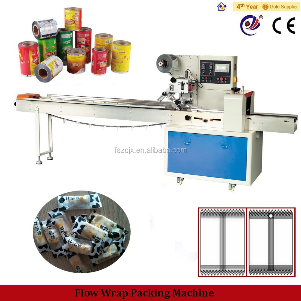 chocolate candy packing machine/lollipop wrapping machine