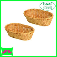 Large Oval Tabletop Serving Baskets, Bread Roll Basket Baskets, Restaurant Serving/Diplay Baskets