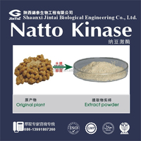 Highest Grade 20000fu/g Natto extract Nattokinase