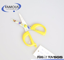 Household Stainless Steel 5 inch Scissors With Butterfly Pattern