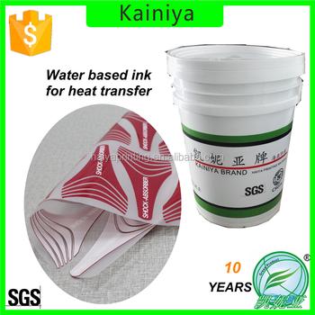 textile screen printing ink for heat transfer sticker