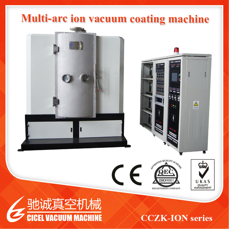 professional Golden metalizing PVD vacuum coating machine for stainless steel glass ceramic