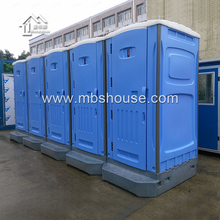 Easy to install outdoor plastic toilets for sale