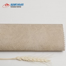 Wholesale New Design Imitation Leather Embossed Fabric