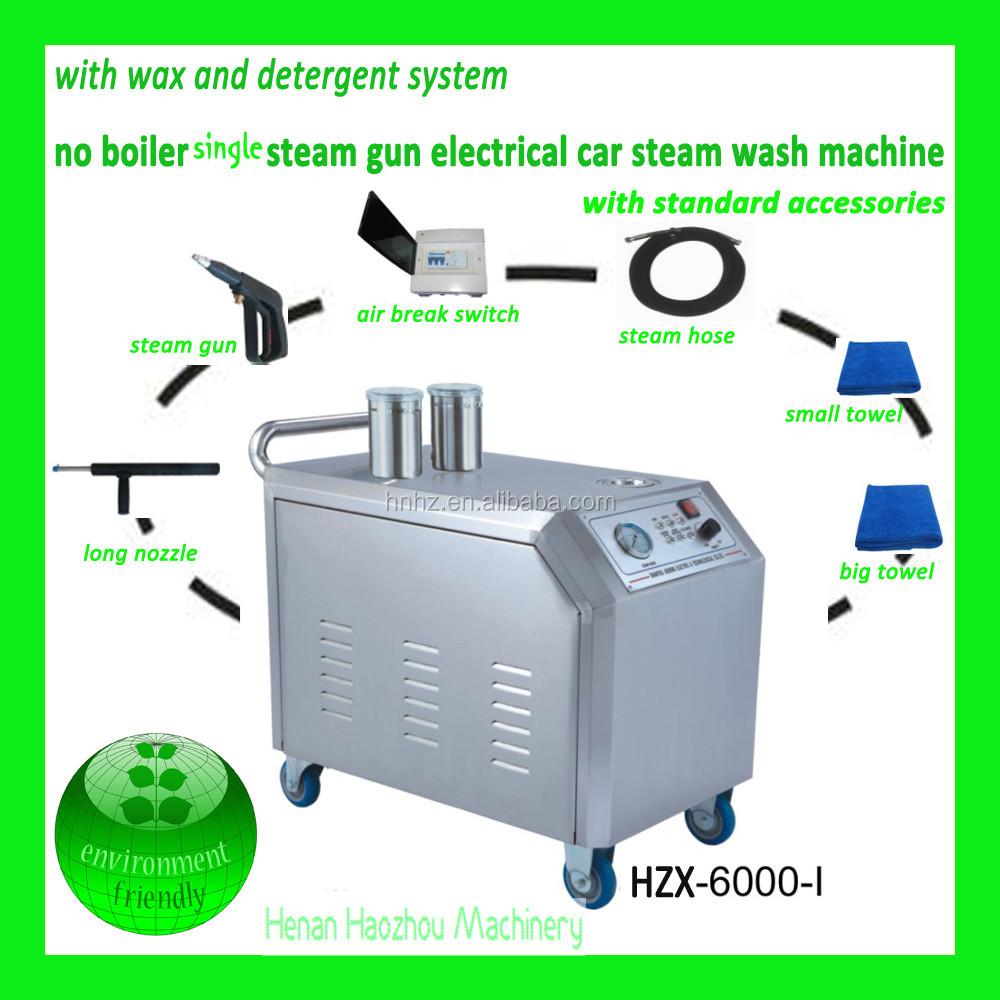Hzx-6000-i Professional Car Detailing Car Wash Steam Machine Price ...