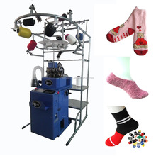 COMPUTERIZED SOCKS KNITTING MACHINE