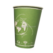 Low profit high quality 12OZ muffin paper cup