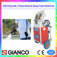 2016 Jinke PU Spray/Injection Machine CE Certification Rigid Pu Spray Foam