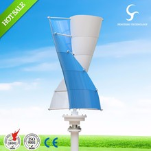 200w Small Vertical Axis Magnetic Wind Turbine Generator Silent and Safe System