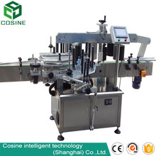 wash care label printing machine
