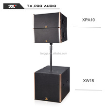 10 Inch Professional Concert Line Array Active Sound System