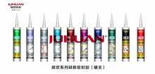 General Purpose weather-proof silicone sealant/anti-fungus silicone sealant/glass adhesive/glue