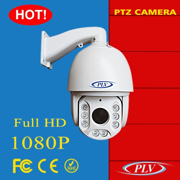 120m IR distance 6 inch ptz high speed dome camera ip 1080P full hd pan tilt zoom camera