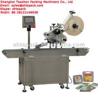 Shanghai Taoshan JT 210 automatic labeling machine wood cover