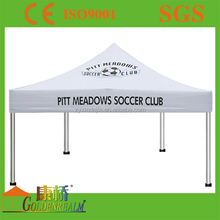 outdoor metal canopy