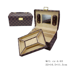 Retail practice drawer style leather jewelry box