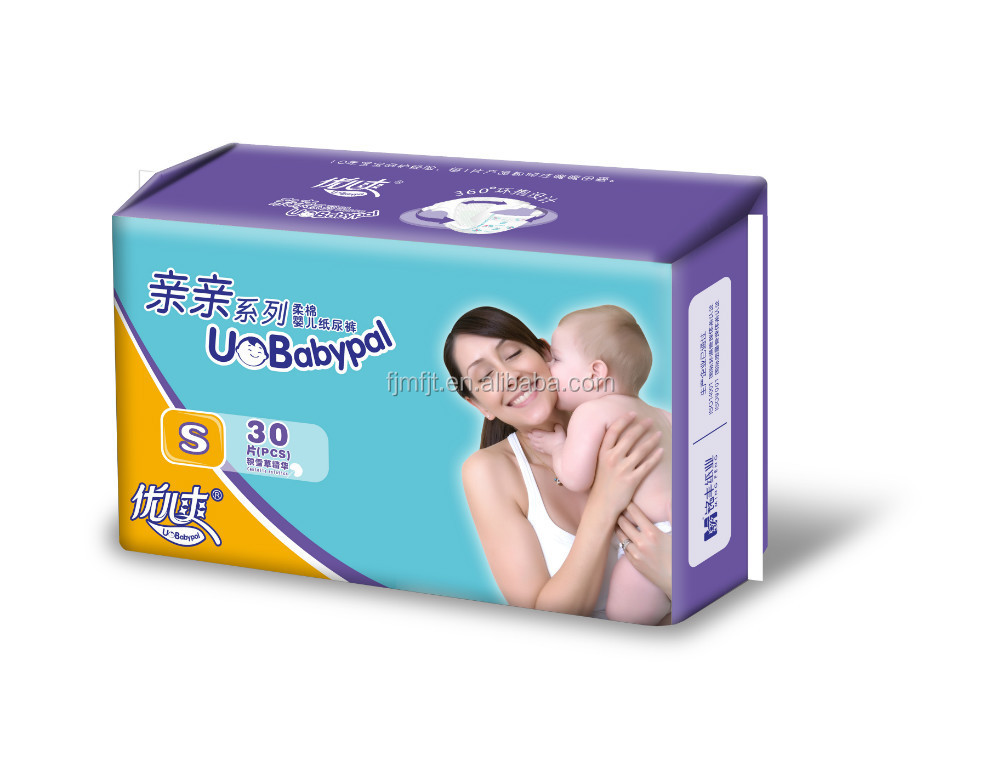 OEM Baby Diaper with centella asiatica to avoid baby heat rash