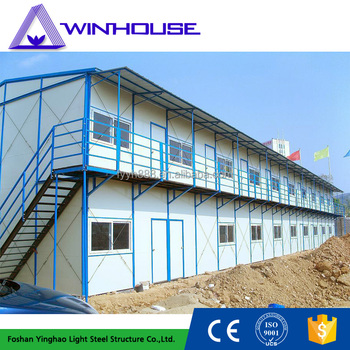 Foshan Yinghao light steel structure sandwich panel prefab house plan for site