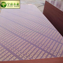 1220x2440mm hardwood core aluminum faced plywood in high quality