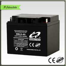 high power rechargeable battery 12v 42ah