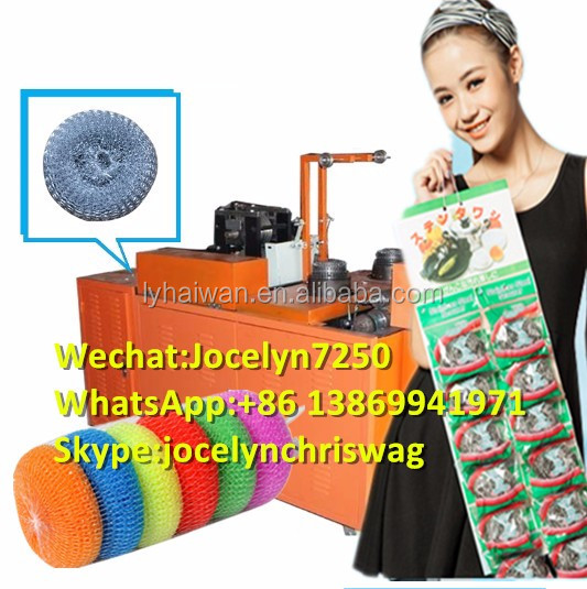 Commercial wire mesh scrubber making machine,manufacturers knitting scourer wire mesh cutting machine with best offer