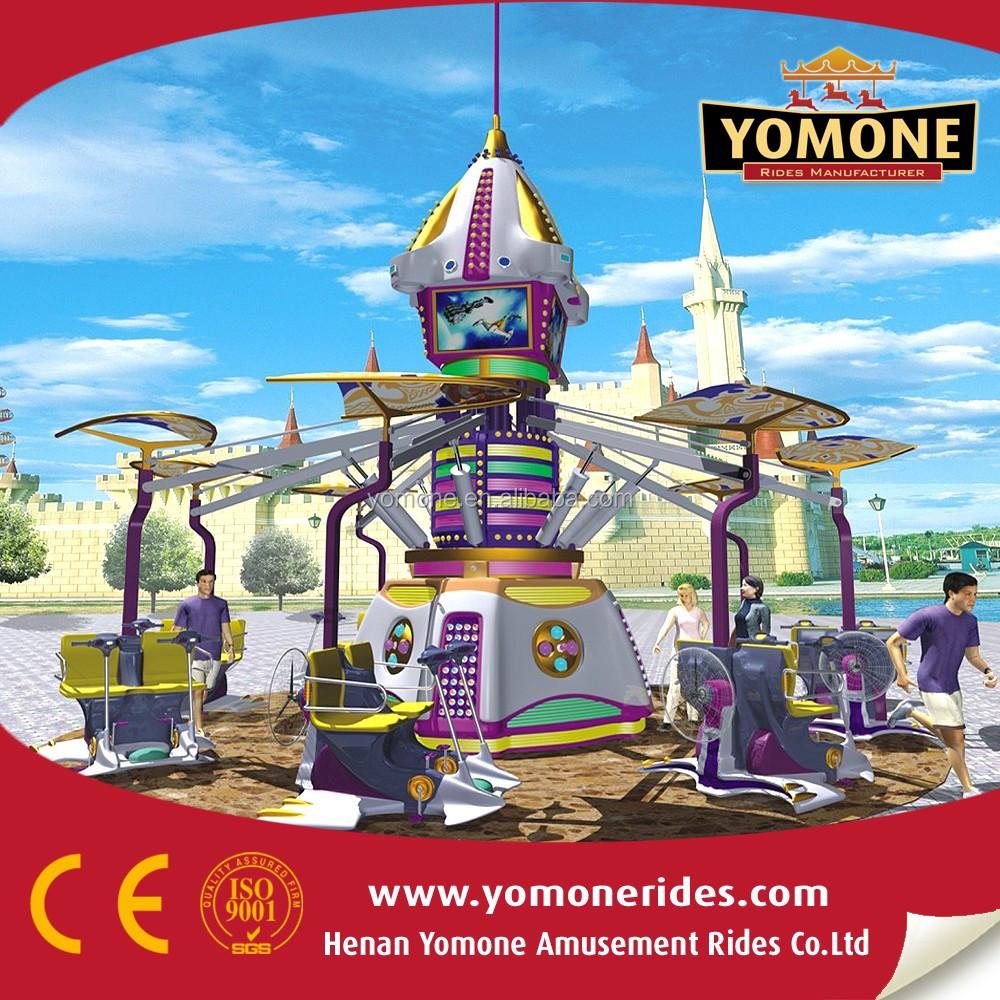 yomone new product amusement park magic moon falling car. Black Bedroom Furniture Sets. Home Design Ideas