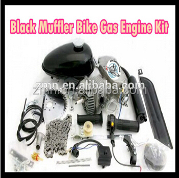 Motor de bicicleta 60 cc/ Para motor 2 tempos/ Gasoline engine for bicycle