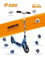 200mm wheel adult kick scooter