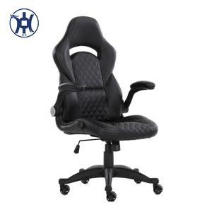 HC-8055 Swivel Air Conditioned Executive Office Chair Racing