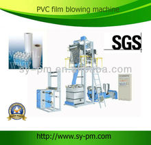 SJ-45 PVC Heat Shrink Plastic Film blown Extrusion machine with lifting take-up unit