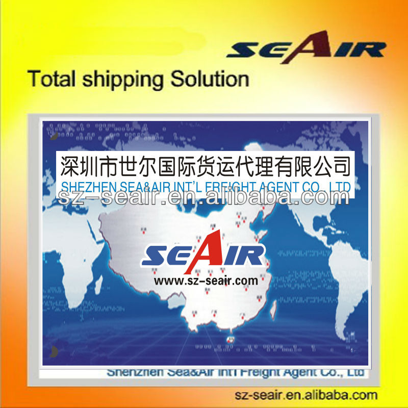 China air express, logistics company in Shenzhen, air freifht rates