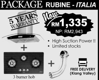 Rubine Cooker Hood Package