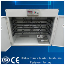 HTC-9 Automatic incubator and hatcher/egg incubator hatchery/chicken poultry farm equipment