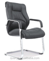Synthetic leather PU cover seating staff task office chair