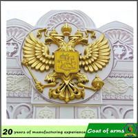 export Large emblem double-headed eagle gold plate hanging emblem of Russia(HH-emblem-008)
