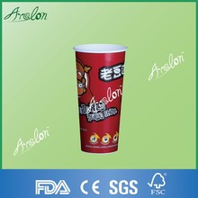 disposable large cold drink paper cup with lids
