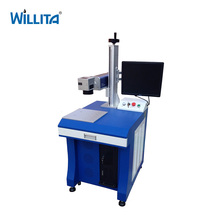 laser imprinting machine