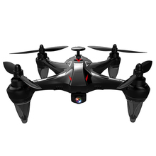 long distance professional quadcopter 5G GPS auto follow me drone with hd camera