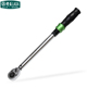 China wholesale high quality adjustable torque wrench spanner