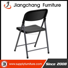 Professional Folding Make Up Chair For Sale JC-H39