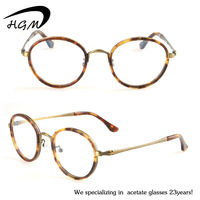 Top Quality Newest desgin Titan Eyeglass Frame